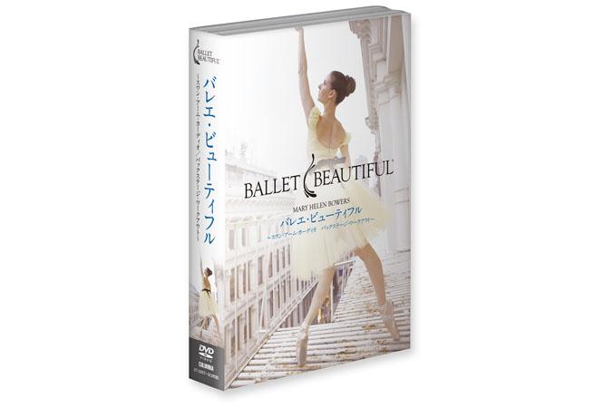 ミランダ・カーやナタリー・ポートマンのトレーナーが考案したバレエ・エクササイズ
