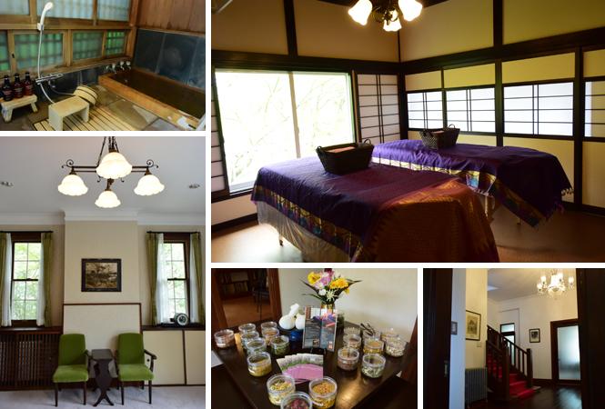 箱根の近代史を物語る邸宅スパで、夢見心地のアーユルヴェーダを!