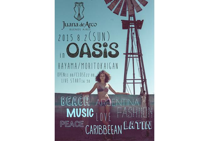 ライブやボディマッサージでリラックスサマーを。Juana de Arcoが一日限定の音楽ライブイベントを開催