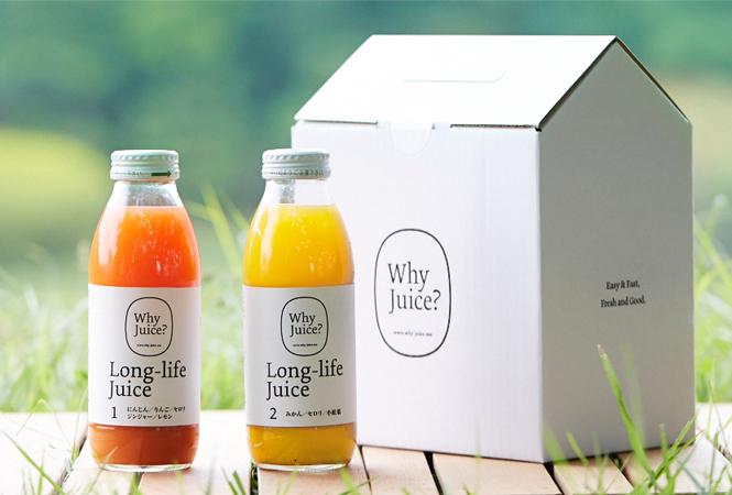 「Why Juice?」から野菜の栄養が手軽に取れる常温保存可能の100%ジュースが新発売