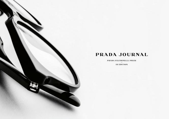 文学的才能を発掘する「第3回プラダ ジャーナル文芸コンテスト」8月31日締切
