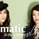 eyecatch_juju52