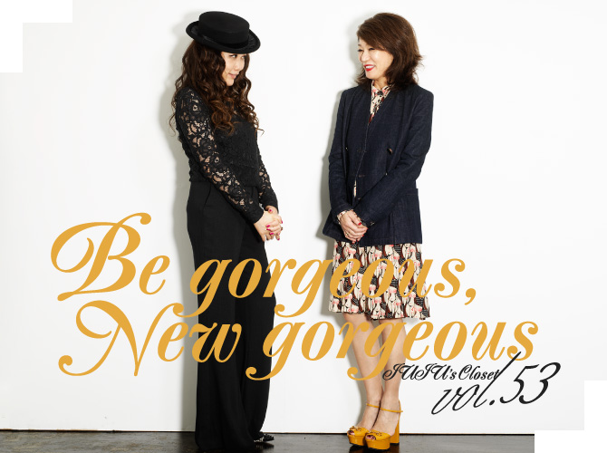 Be gorgeous, New gorgeous
