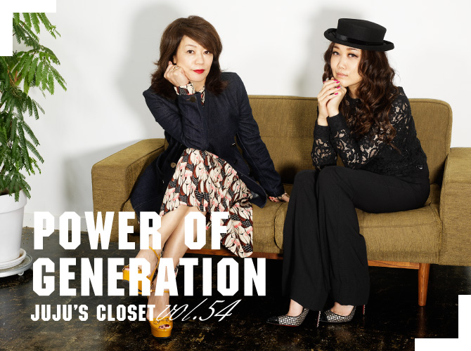 POWER OF GENERATION JUJU's closet vol.54