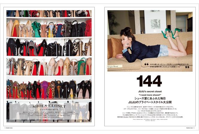 Numero TOKYO #91