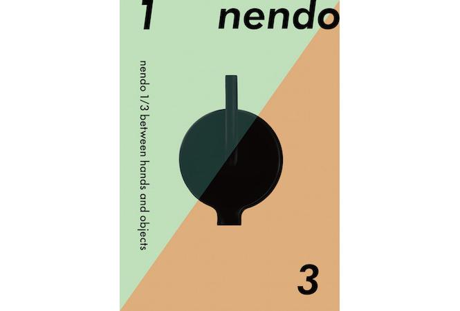 「!」だらけの3連発。世界で活躍するデザインオフィスnendoの最新展へ!