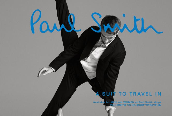 ロンドン往復ペアチケットが当たるチャンスも! ポール・スミスのキャンペーン