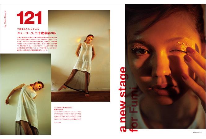 Numero TOKYO #92