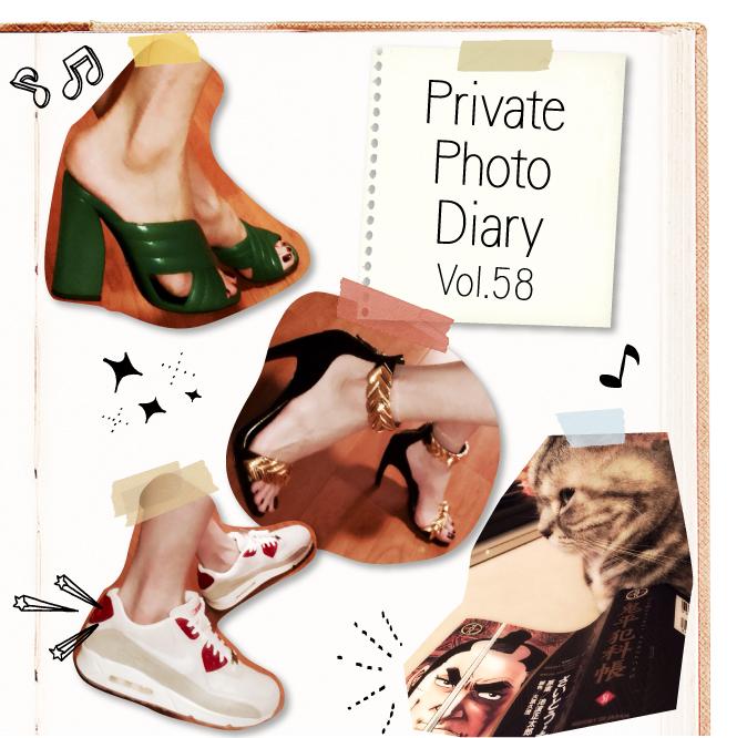 PRIVATE PHOTO DIARY VOL.58