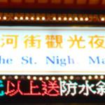 mandarin_p6_ec