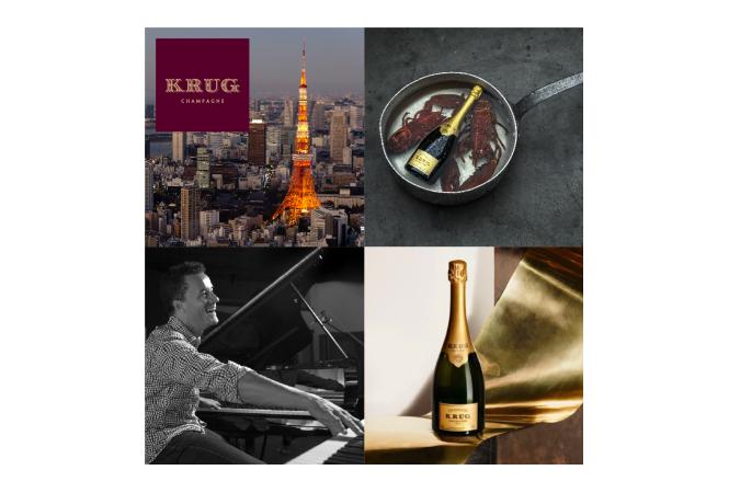 シャンパンと音楽の素敵なマリアージュ。クリュッグによる一夜限りのイベントが開催
