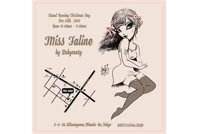 かわいい大人の女性のためのニューショップ「Miss Faline」が北青山にオープン