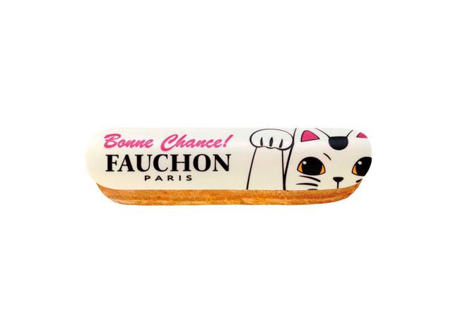 キュートな招き猫がモチーフ! フォションの開運エクレアが期間限定発売