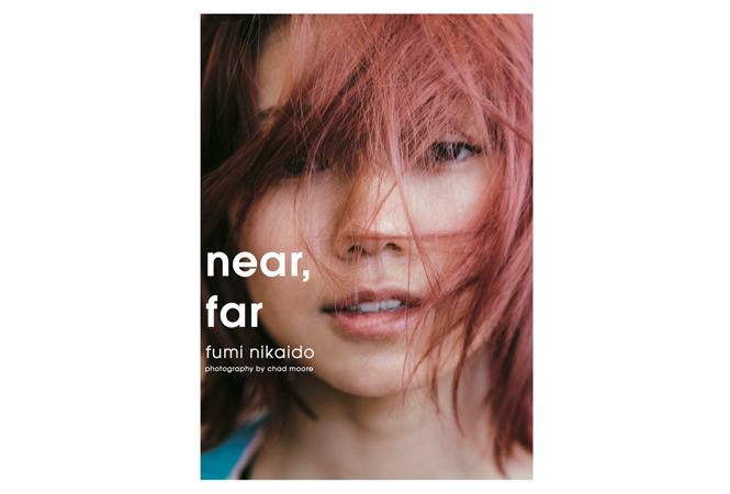 ニューヨークで撮り下ろした二階堂ふみのフォトブック『near.far』記念写真展開催