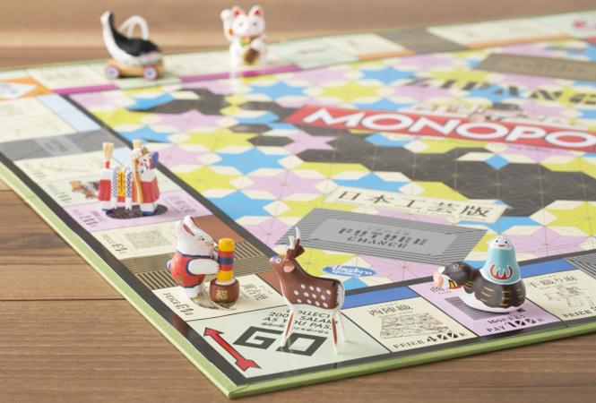 中川政七商店がモノポリーとコラボ。日本の工芸品をモチーフにしたゲームが登場