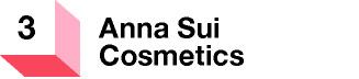 Anna Sui Cosmetics