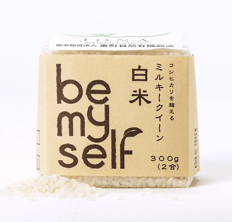 be my self ミルキークイーン 白米