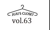 JUJU's Closet Vol.63