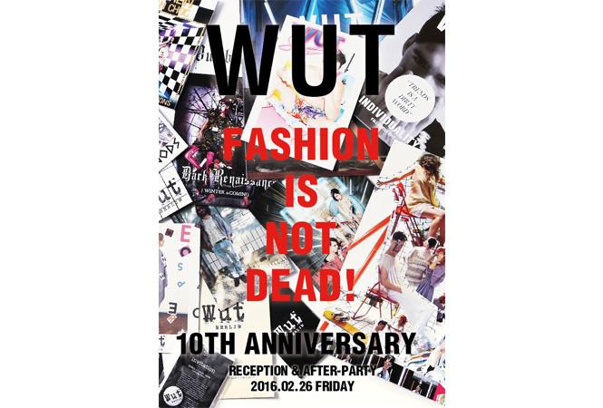 WUTが10周年を記念して23人のデザイナーによる1点物の限定コレクションを販売