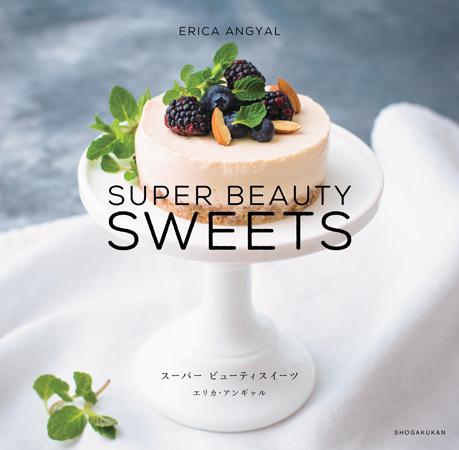 super beauty sweets
