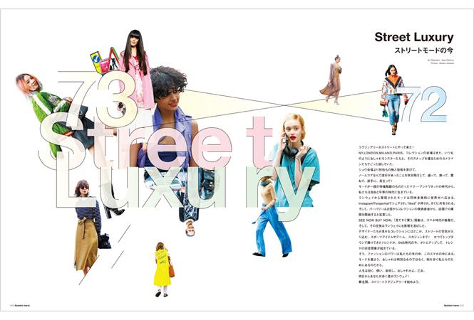 Numero TOKYO #96