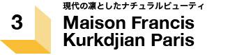 Maison Francis Kurkdjian Paris