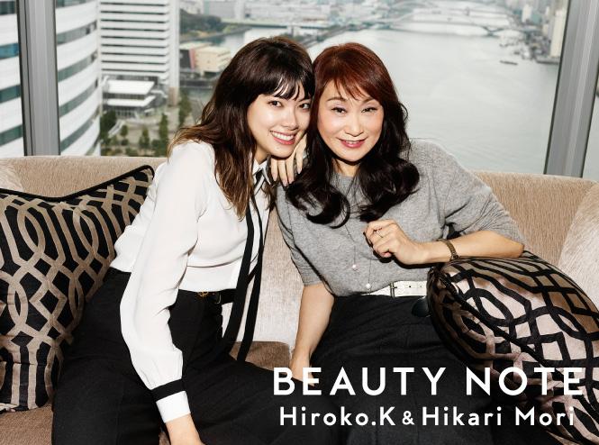 BEAUTY NOTE Hiroko.k & Hikari Mori