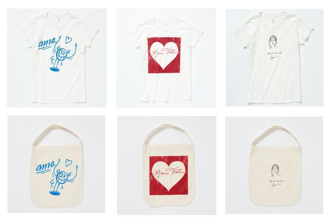 世界的アーティストとコラボレーション! 復興支援のTシャツとトートバッグが発売