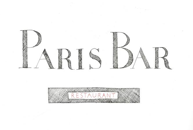 PARISBAR(665:450)jpg