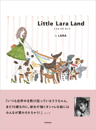 little lara land