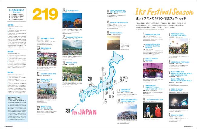numerotokyo98_festival_event