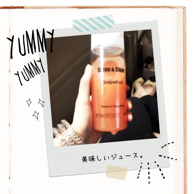 美味しいジュース。