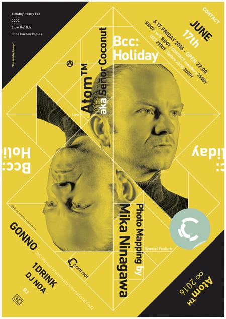 bcc:holiday mikaninagawa atomtm Uwe Schmidt