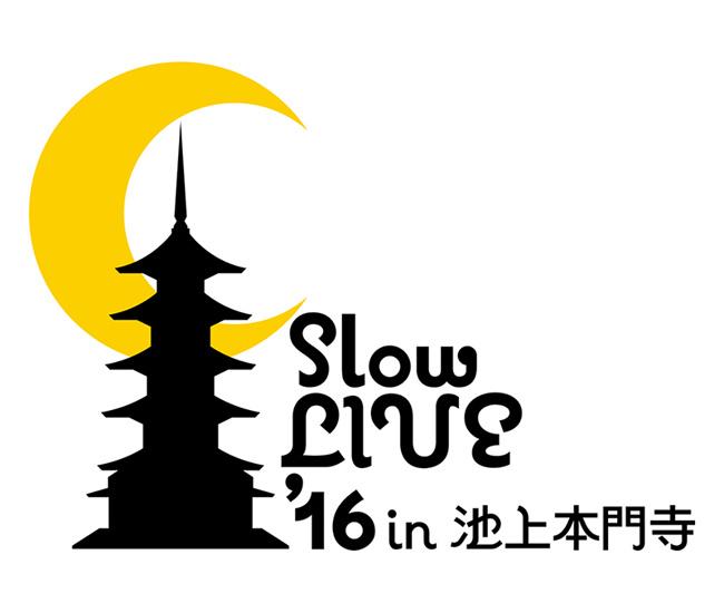 4SlowLIVE