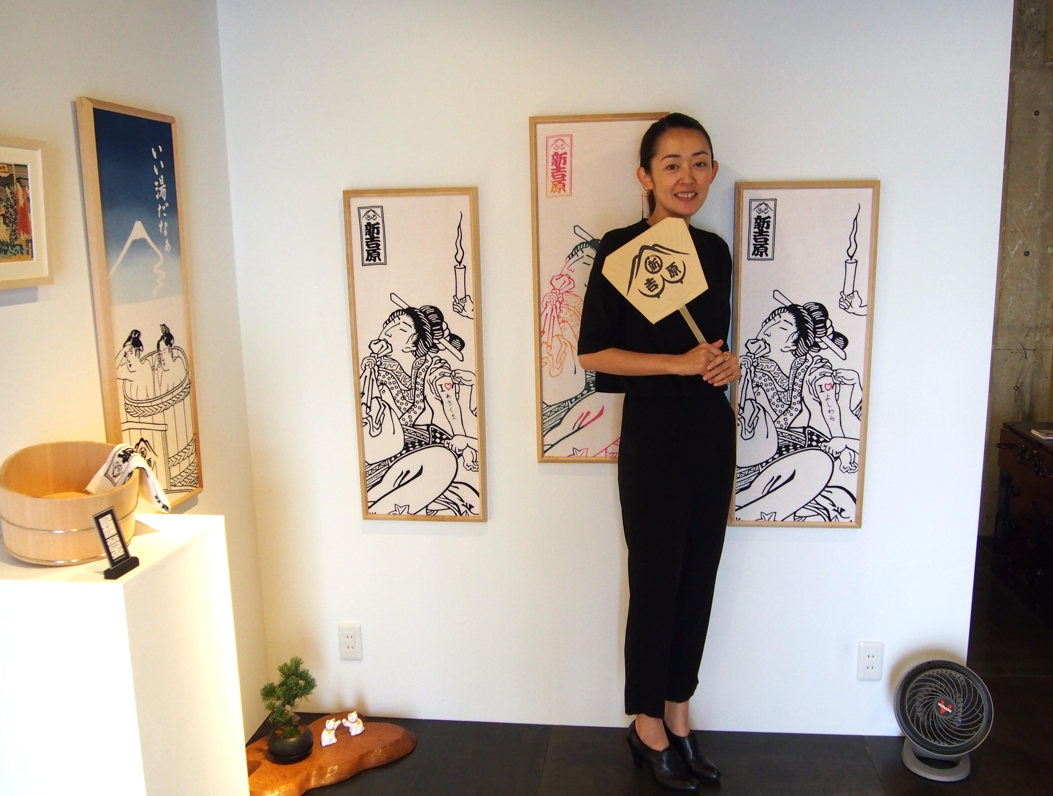 shin-yoshiwara yayoiokano shop newshop souvenir gift Tokyo