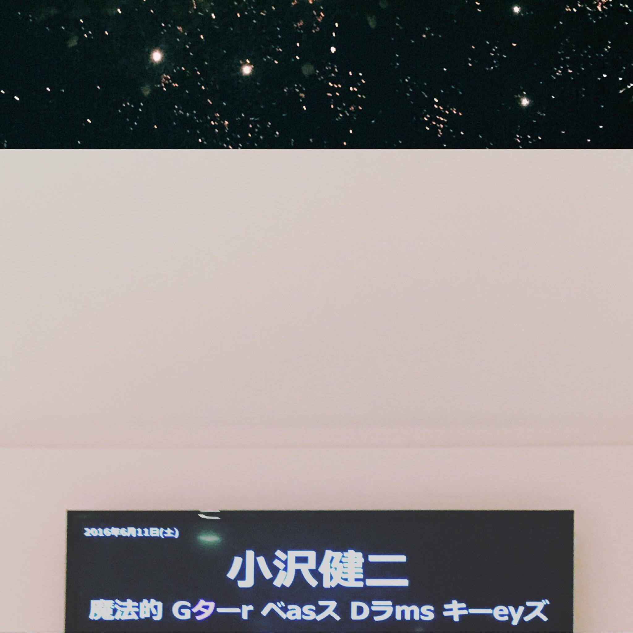 kenjiozawa live