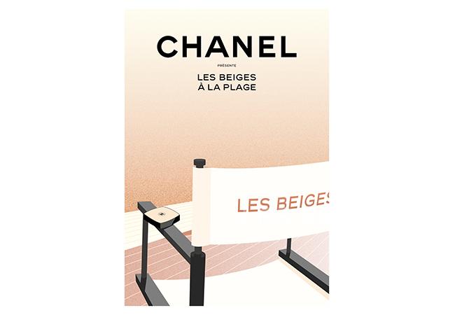 CHANEL-LES_BEIGE