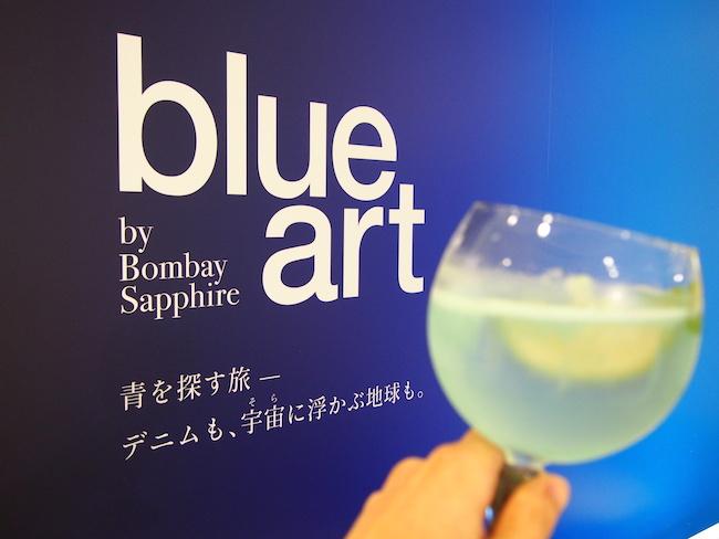 bombaysapphire blueart gintonic art blue