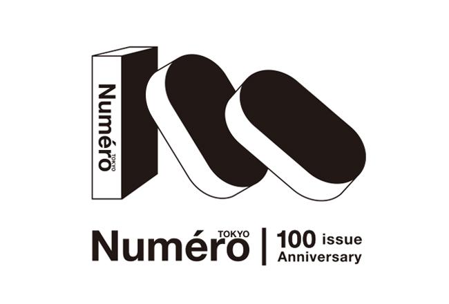 numerotokyo 100
