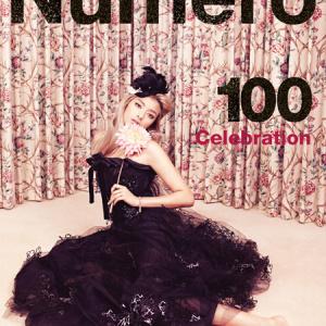 numerotokyo #100 h1 rola