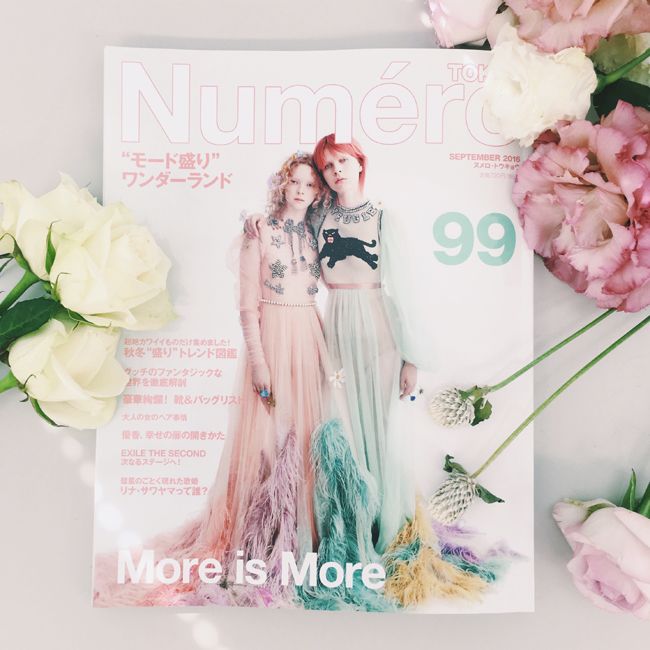 numerotokyo magazine more is more