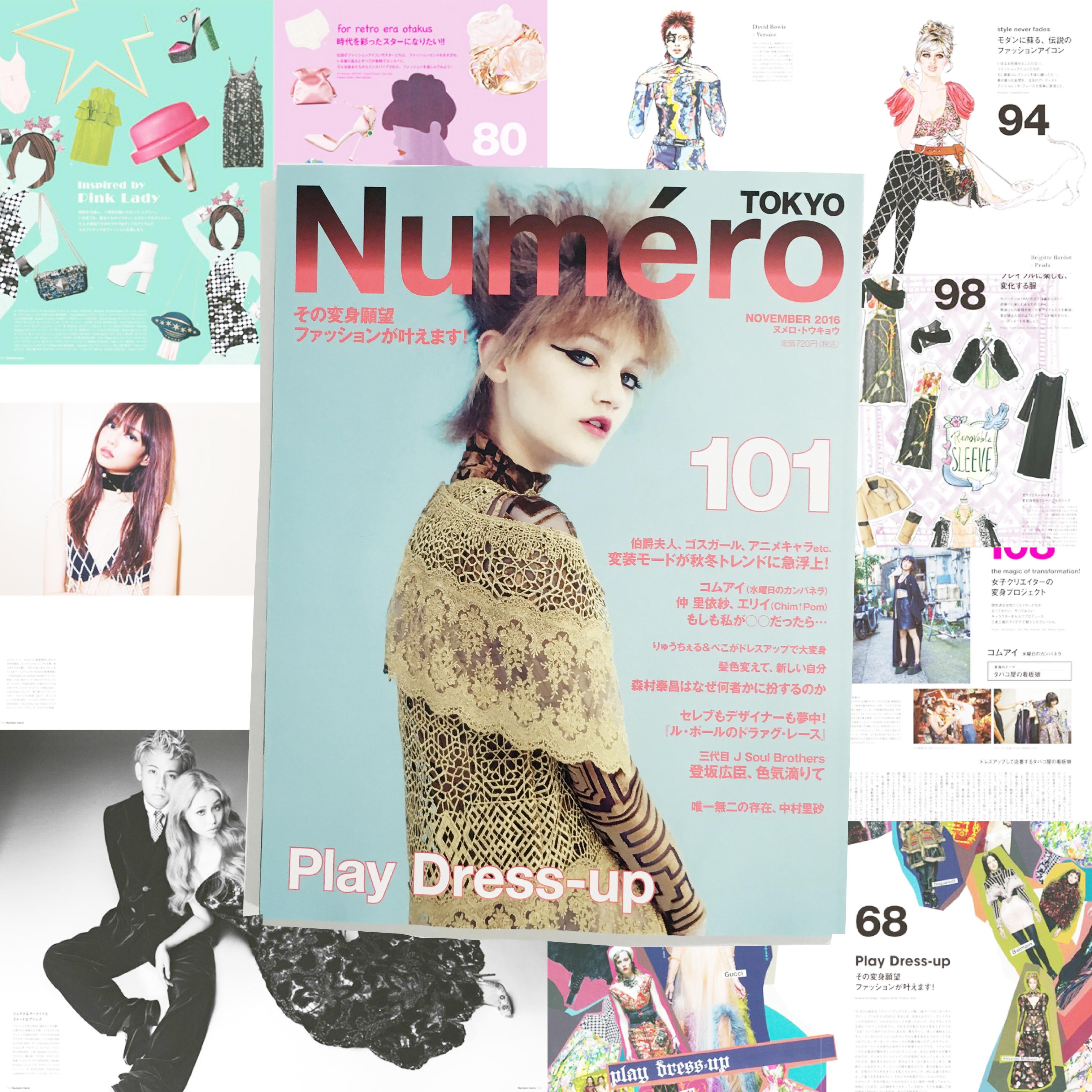 numerotokyo magazine