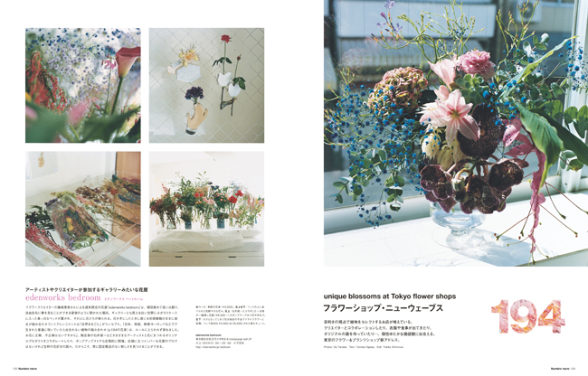 numerotokyo flower shop
