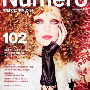 Numero102