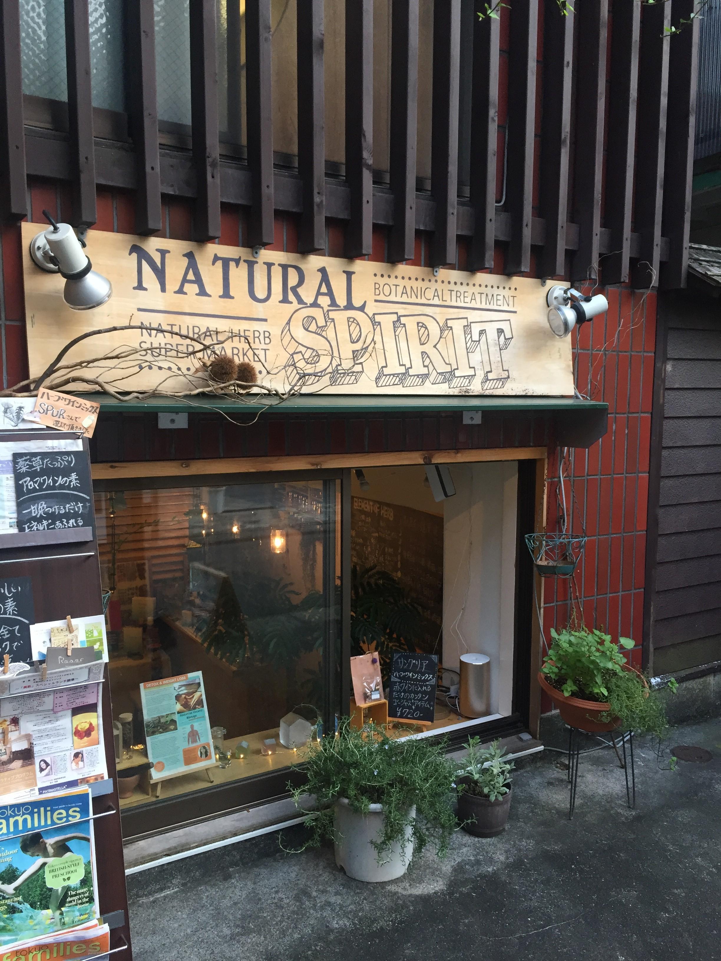 naturalspirt,herb,treatment salon, health,beauty