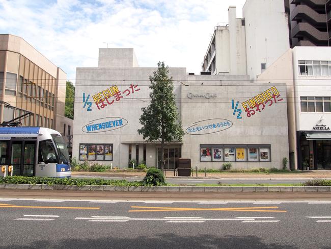 okayama art summit 2016