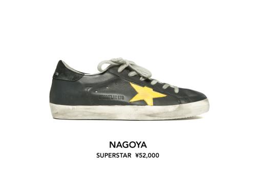 sneaker_ipad_nagoya