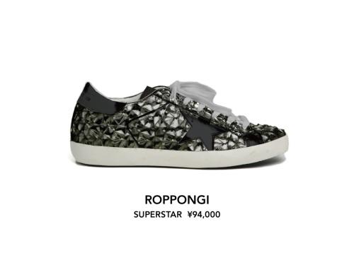 sneaker_ipad_roppongi