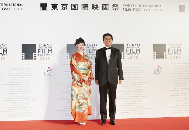 tokyo international film festival 2016