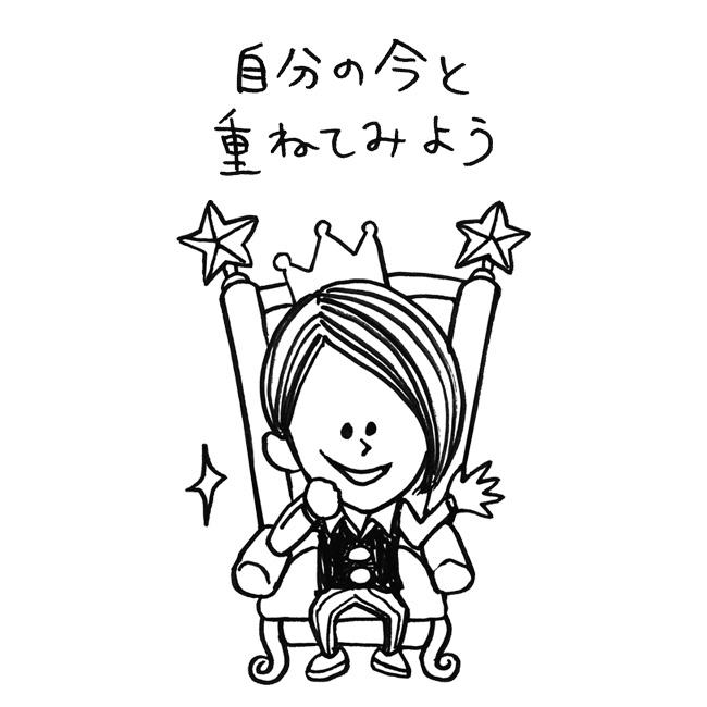 00_prince_02